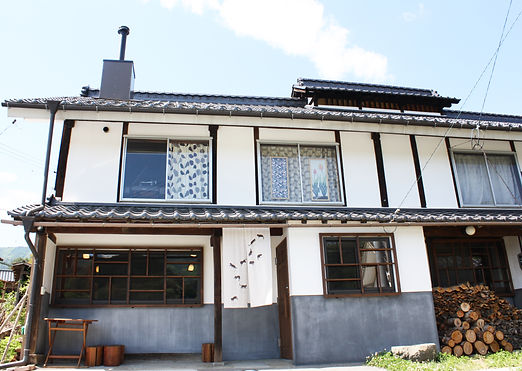 B&B Guesthouse Nagano
