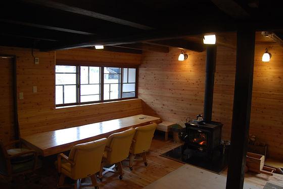 Nagano Guesthouse B&B