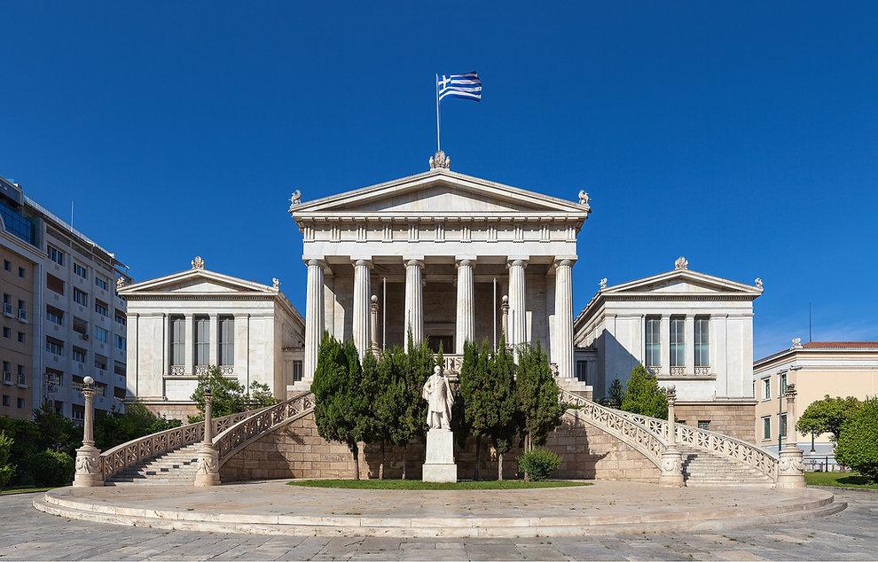 2560px-Griechische_Nationalbibliothek_(Z