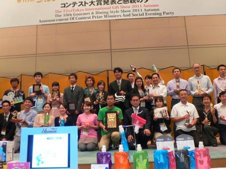 第10回グルメ&ダイニングスタイルショー秋2011
