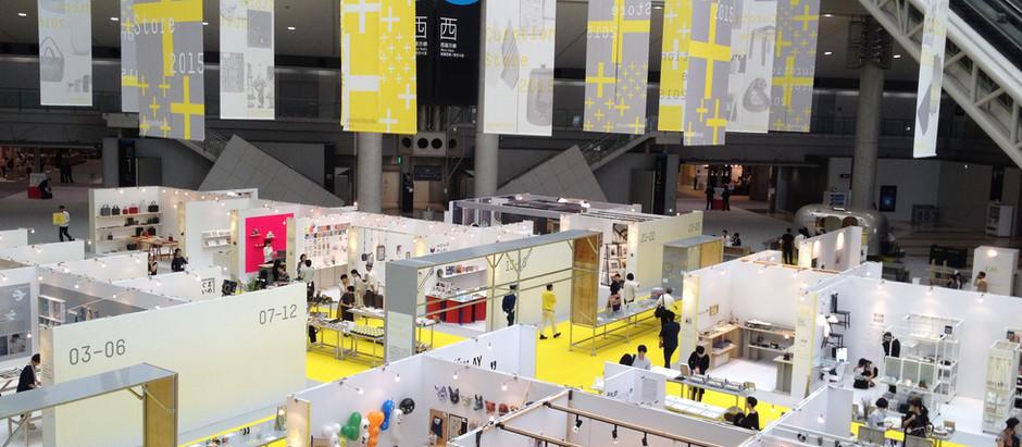 interiorlifestyle TOKYO 2015