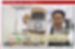 テレビ東京モーニングサテライト