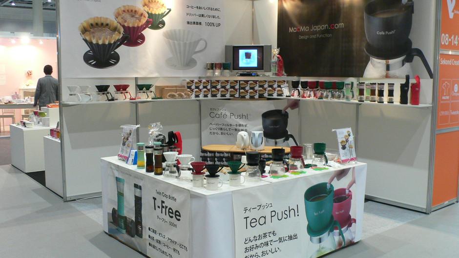 interiorlifestyle TOKYO2012