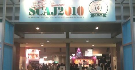 SCAJ2010
