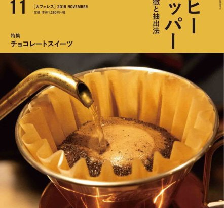 「CAFERES」に掲載されました