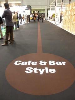 interiorlifestyle living Cafe&Bar Style
