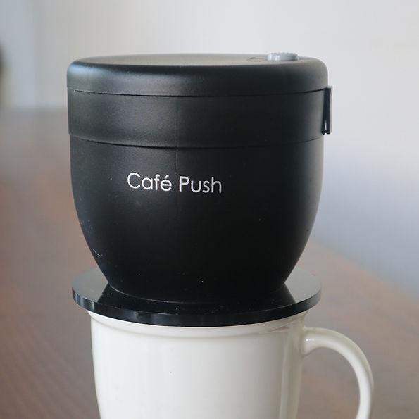 cafepush-image3.jpg