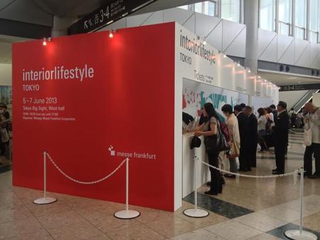 interiorlifestyle TOKYO2013