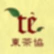 第31回茶業関連商品及び機器展示会