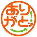 神奈川テレビありがとッ!