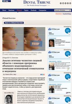 Dental Tribune Russia 2013
