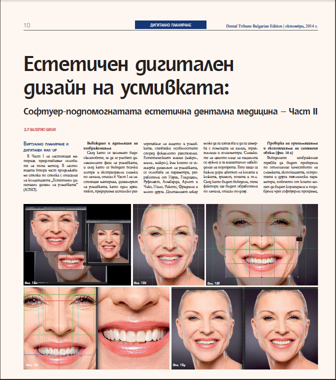 ADSD Dental Tribune Bulgarian Edition part I