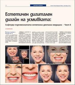 ADSD Dental Tribune Bulgarian Edition part I
