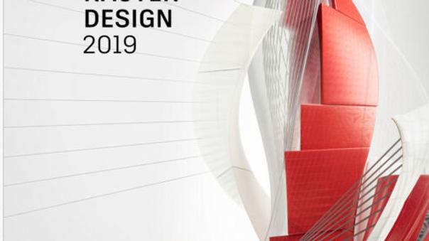 Autodesk AutoCAD 2019 for Windows / MAC