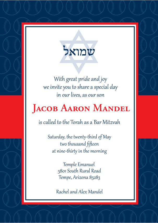 Bar Mitzvah invite