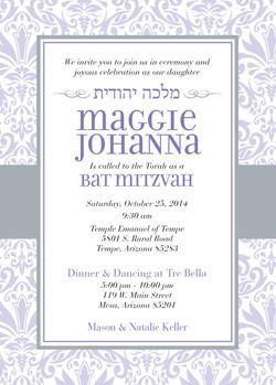 Bat Mitzvah Invite