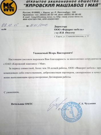 2015 1 Мая.jpg