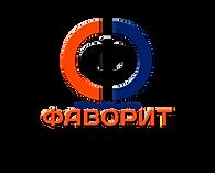 Эмблема-Фаворит-4.png