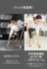 61-jp_06.jpg