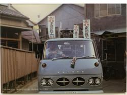昭和42年プレス機の初荷