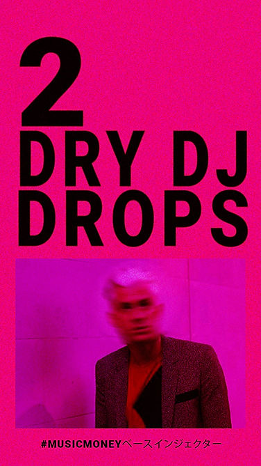 buy dry dj drops now