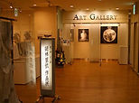 Solo Exhibition at Isetan Shinjuku Art Gallery