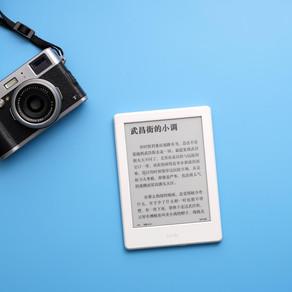 Confira dez vantagens dos livros digitais
