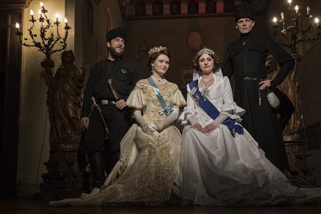Romanov Dynasty Gala Gown