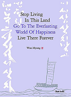 Stop living in this land go to the everl