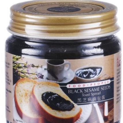 Food People Toast Spread - Black Sesame Seeds 170g