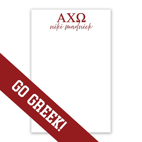 Go Greek! Personalized College Notepad