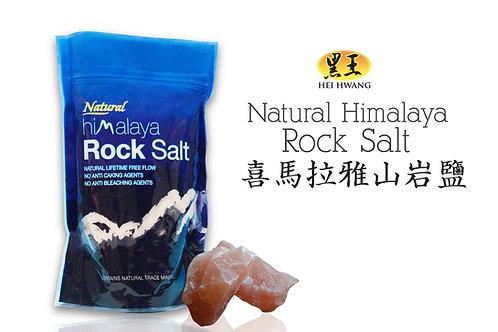 Hei Hwang Natural Himalaya Rock Salt