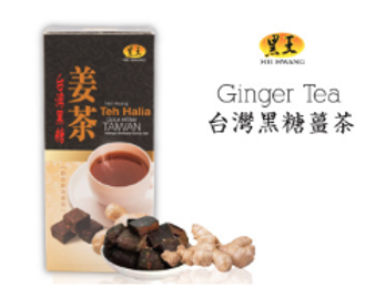 Hei Hwang Taiwan Black Sugar Ginger Tea