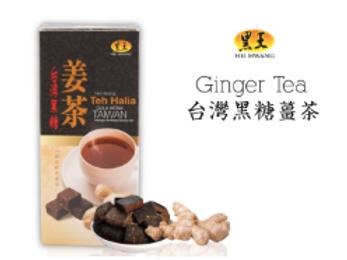 Hei Hwang Taiwan Black Sugar Ginger Tea