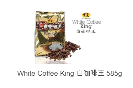 Hei Hwang White Coffee King