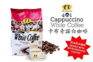 Hei Hwang 4-in-1 Cappuccino White Coffee