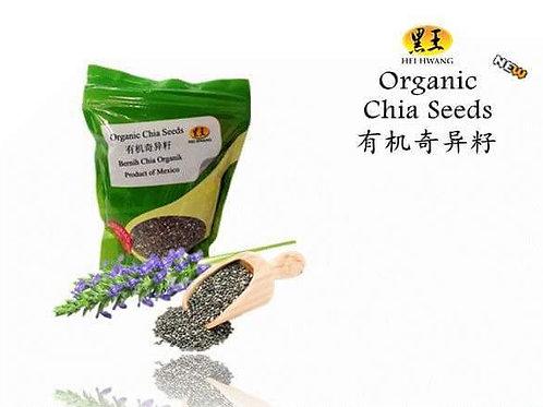Hei Hwang Organic Chia Seeds