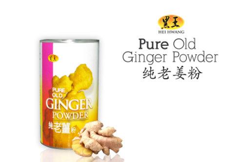 Hei Hwang Pure Old Ginger Powder