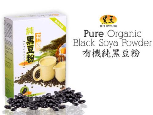 Hei Hwang Organic Black Soya Bean Powder