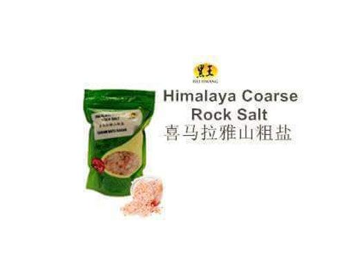 Hei Hwang Himalaya Coarse Rock Salt