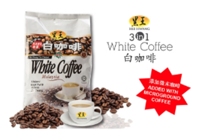 Hei Hwang 3-in-1 White Coffee