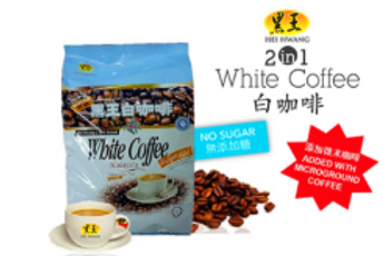 Hei Hwang 2-in-1 White Coffee (No Sugar)