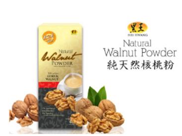 Hei Hwang Natural Walnut Powder