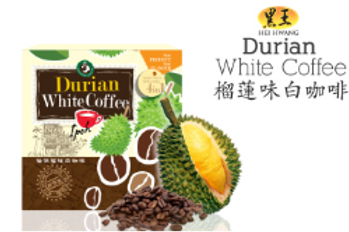 Hei Hwang 4-in-1 Durian White Coffee
