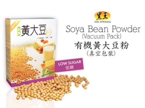 Hei Hwang Organic Soya Bean Powder (Low Sugar)