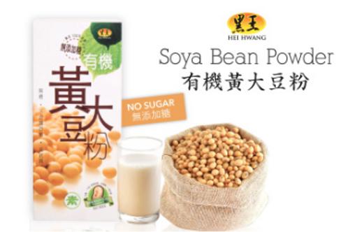 Hei Hwang Organic Soya Bean Powder