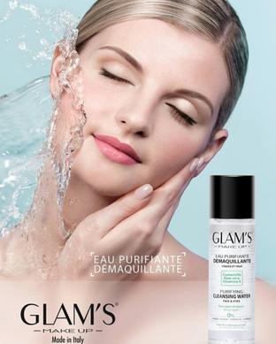 Glam's Skincare
