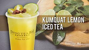 02美國113(單支飲品)_Kumquat Lemon Iced Tea.jpg