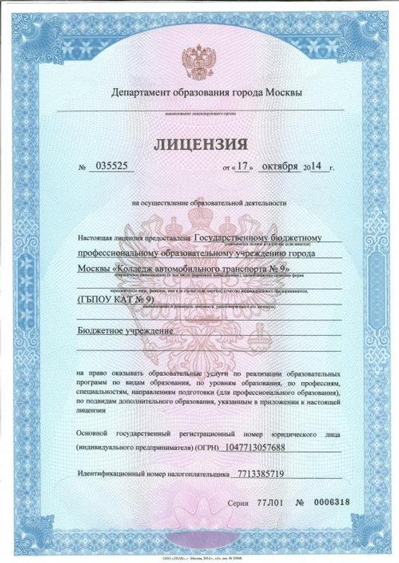 img-certificate.jpg