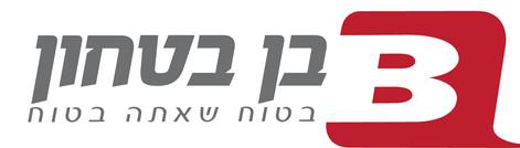 favorite logo.jpg